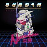 Gundam – Nyoubou LP