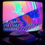 Neana – Private Joke / Scrub